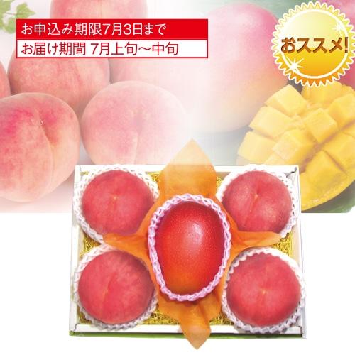 マンゴー&水蜜桃