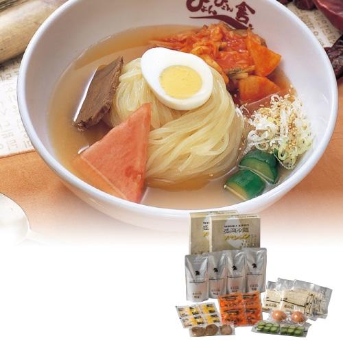 ぴょんぴょん舎 盛岡冷麺 お店の味セット(4食)