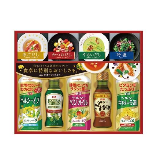 日清オイリオ ヘルシーオイル&バラエティ調味料ギフト