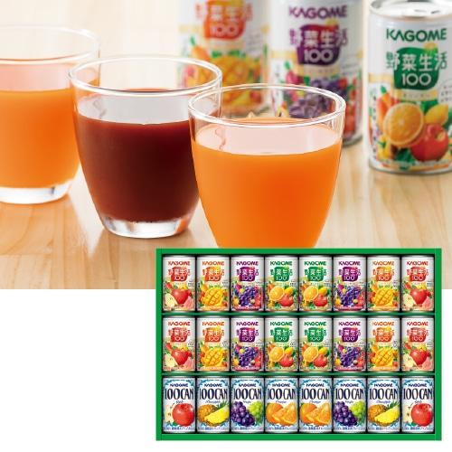 カゴメ フルーツ&野菜飲料詰合せ