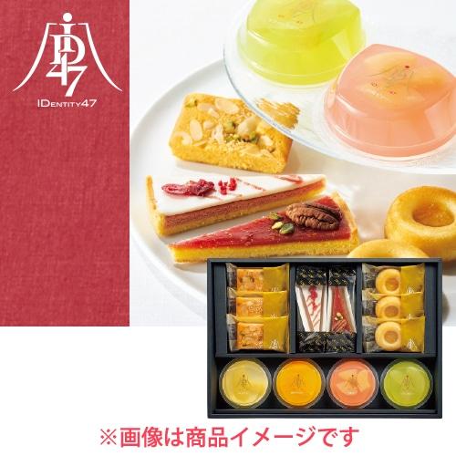 ID47×日本橋菓寮 日本の素材・タルトアソート