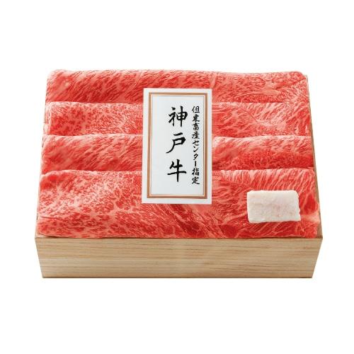 但東畜産センター指定 神戸牛 すき焼・焼肉用