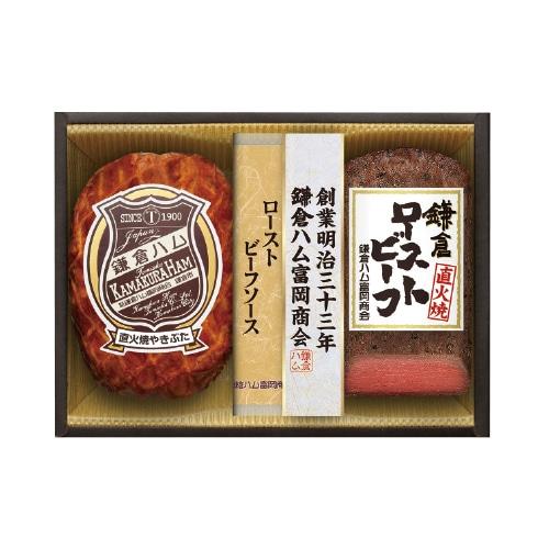 鎌倉ハム富岡商会 焼豚・ローストビーフ詰合せ