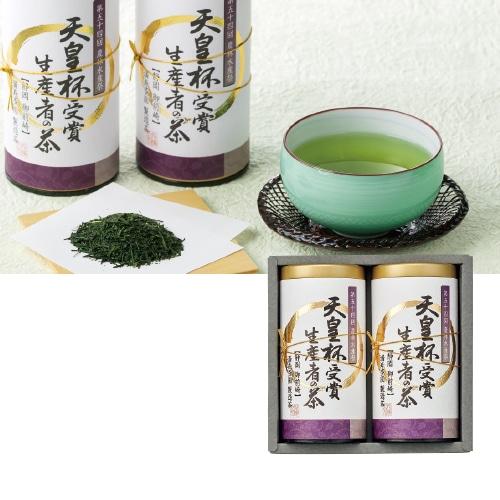愛国製茶 天皇杯受賞生産者の茶