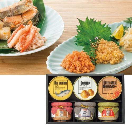 マルハニチロ 鮭・蟹・帆立瓶缶詰詰合せ