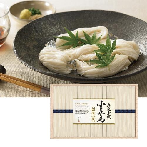 小豆島手延素麺(北海道産小麦100%)