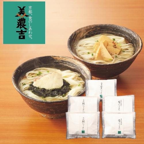 京料理 美濃吉 にゅう麺詰合せ