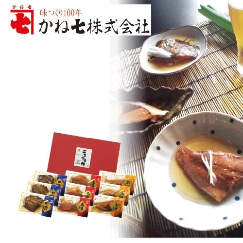 かね七 お手軽煮魚セット