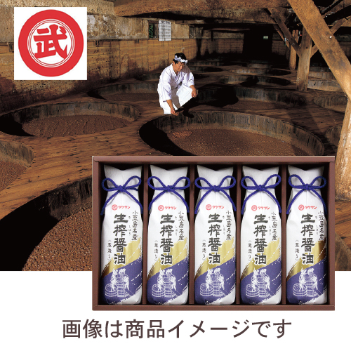 タケサン 小豆島杉樽仕込生搾醤油