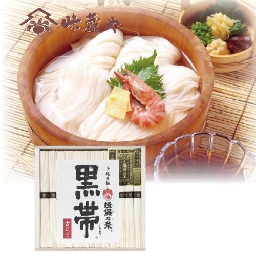 手延素麺 揖保乃糸 特級 古