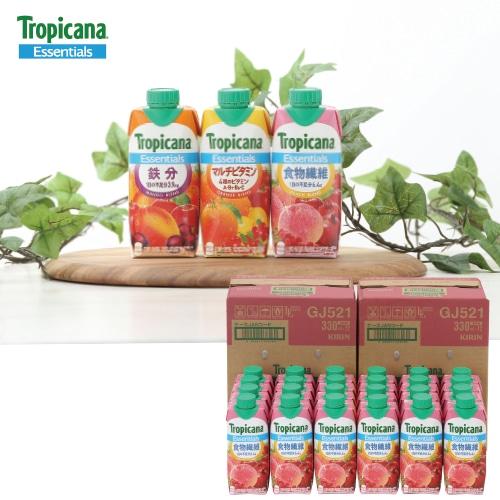 トロピカーナ エッセンシャルズ 食物繊維