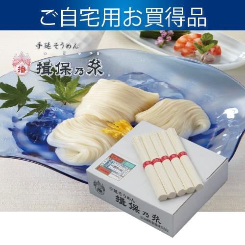 手延素麺 揖保乃糸(上級品)お徳用2kg