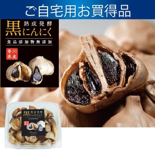 香川県産 熟成黒にんにく徳用(50粒)