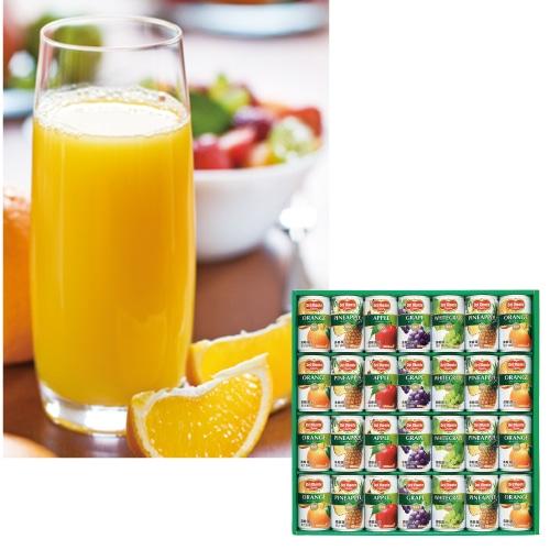 デルモンテ 100%果汁飲料ギフト