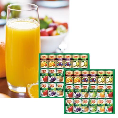 デルモンテ 8種の果汁飲み比べ飲料ギフト