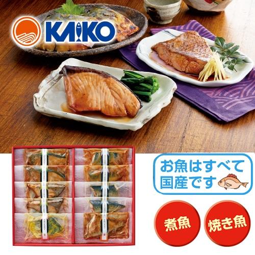 干物屋のお魚惣菜Bセット