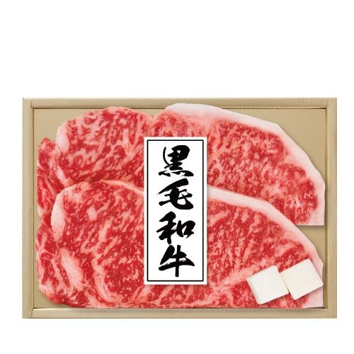 国産黒毛和牛ステーキ用