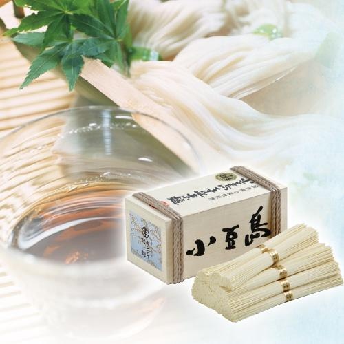国産小麦使用 小豆島手延素麺