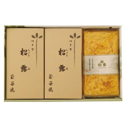 つきぢ松露の 玉子焼3本セット