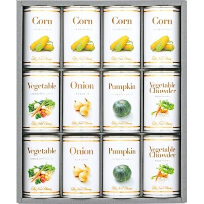 スープ缶詰セット