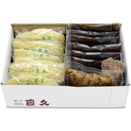 冷し中華 6食