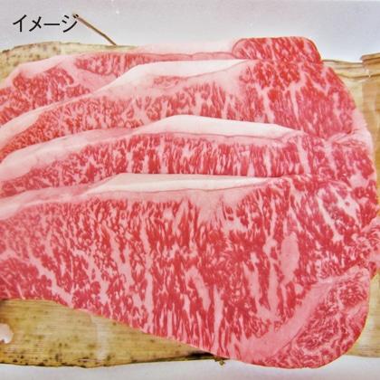 山形牛サーロインステーキ 150g×4枚