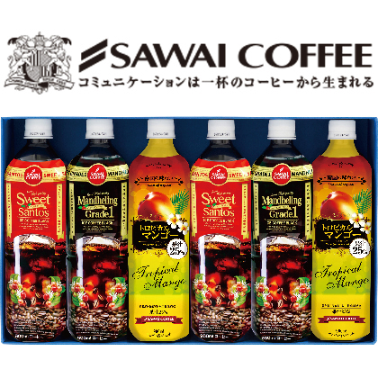 トロピカルマンゴー&コーヒー 6本セット