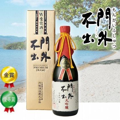 大吟醸門外不出ダブル受賞酒720ml