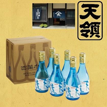 本醸造 生貯蔵酒 「天涼」