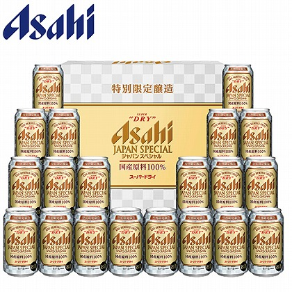 アサヒ スーパードライ ジャパンスペシャルセット
