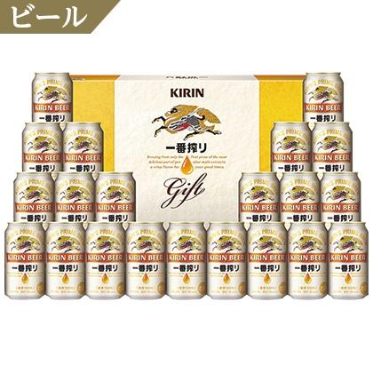 キリン 一番搾り生ビールセットC