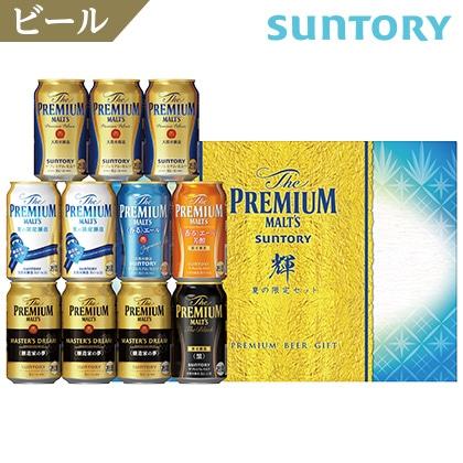 サントリー ザ・プレミアム・モルツ 「輝」夏の限定6種セットA(20夏ギフト限定)