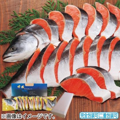 北海道産時鮭姿切身