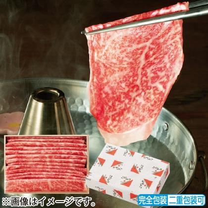 松阪牛 ロースしゃぶしゃぶ肉