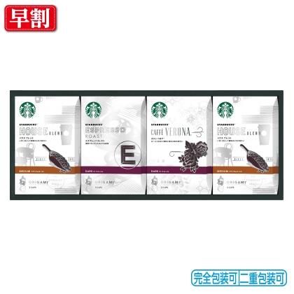 スターバックス ドリップコーヒーギフト SB−30S