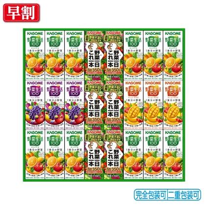 カゴメ野菜飲料 バラエティセット KYJ−30U