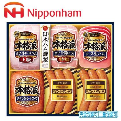 本格派ギフト NJP−565