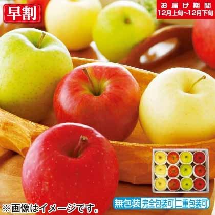 青森りんご4品種詰合せA