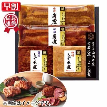 こだわりの味噌・醤油だれの和惣菜 MBS−30