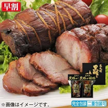 黒豚の焼豚