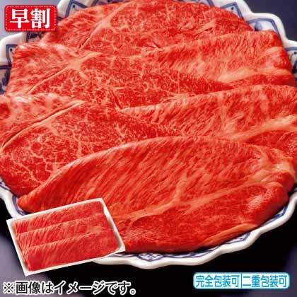 鹿児島県産黒毛和牛肩ロースすき焼き用