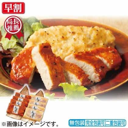 とん漬け(赤味噌・白味噌)
