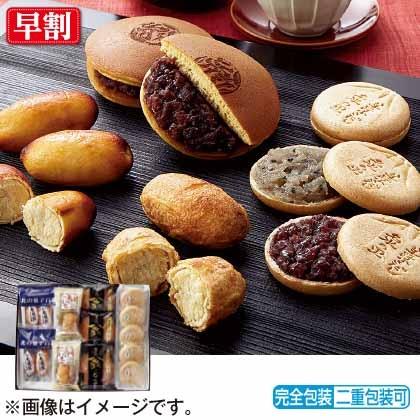 「北海道からの贈り物」和菓子詰合せ