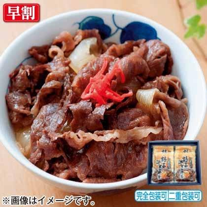 山形県産黒毛和牛 極旨牛すき丼の素4袋入