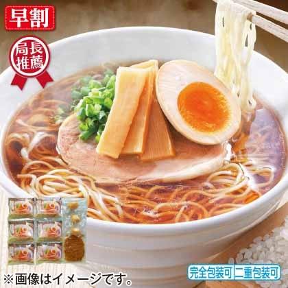 いすみ米の米粉入り醤油ラーメン(具材付)