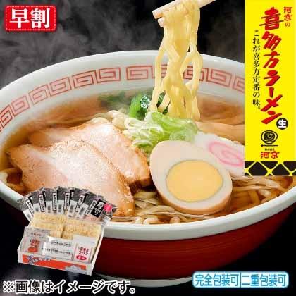 喜多方ラーメン3種食べくらべ6食具材付