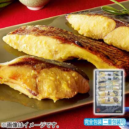 オリーブハマチ・真鯛・鰆のさぬき白味噌漬 6切