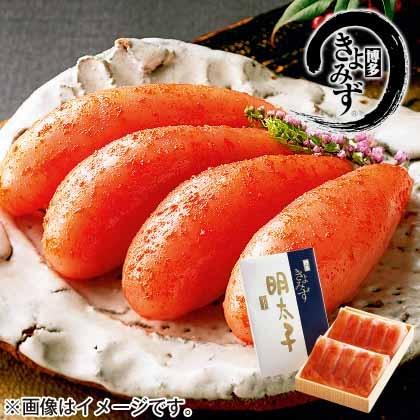 無着色辛子明太子(切子)300g