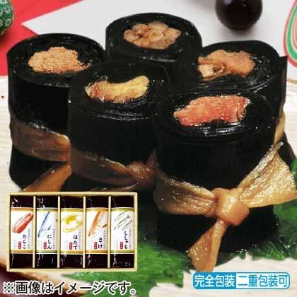 北海道昆布巻5本セット