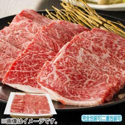 鹿児島県産黒毛和牛肩肉焼肉用
